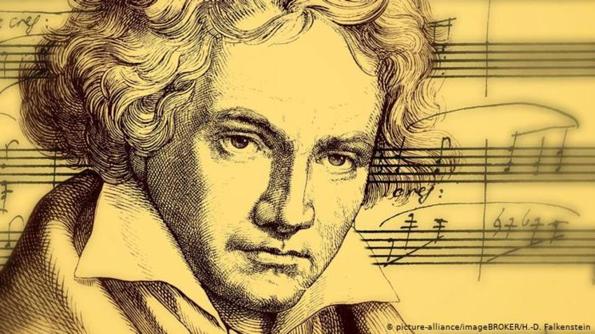 Μπετόβεν για βιολί, βιολοντσέλο και πιάνο
