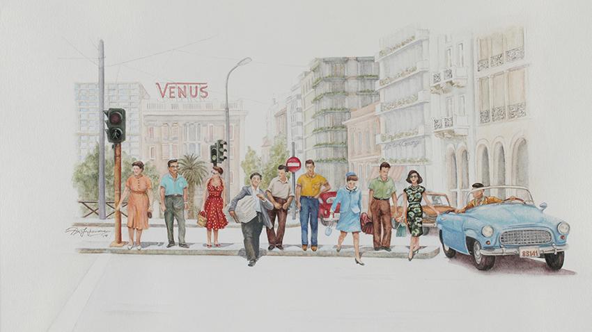 «Το πνεύμα του '60»   Άρτεμης Χατζηγιαννάκη