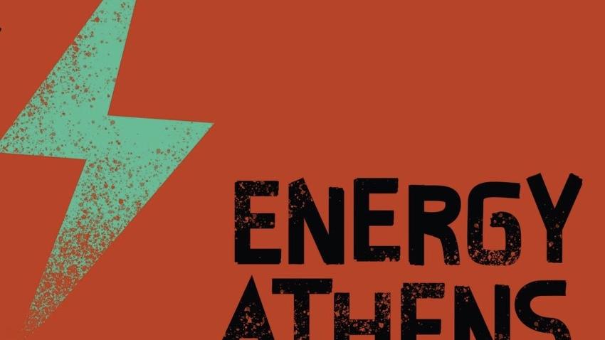Ομαδική Έκθεση ENERGY ATHENS 2020