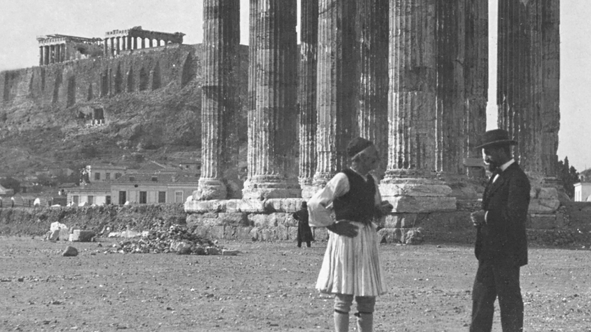 ΑΝΑΒΟΛΗ | Η Αθήνα από την Ανατολή στη Δύση, 1821-1896
