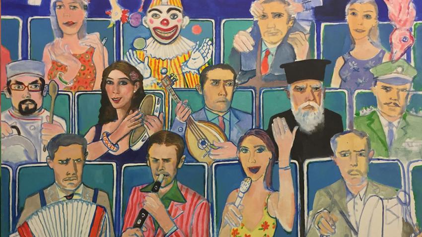 ΑΝΑΒΟΛΗ   Εδουάρδος Σακαγιάν :: 'ΕΜΕΙΣ'