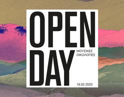 Μουσική παντού στη Στέγη! | Open Day 2020