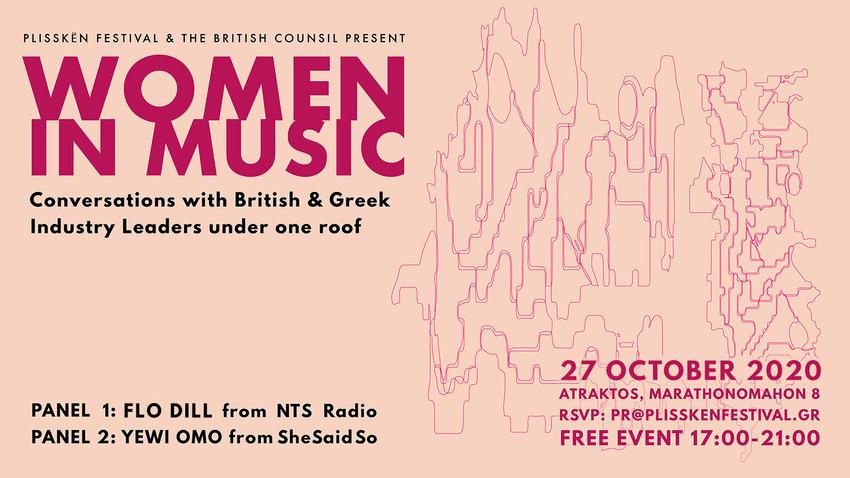 Women in Music | Συζητήσεις και πάρτι από το Plissken