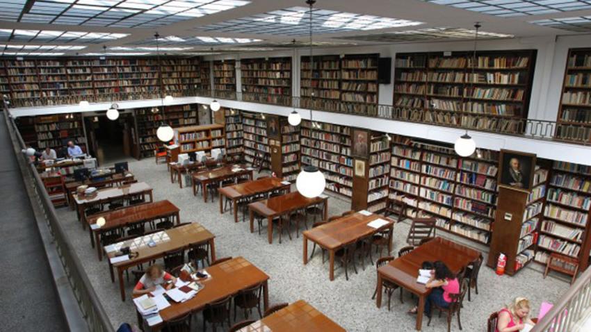 Ανακαλύψτε τους θησαυρούς της Βιβλιοθήκης της Βουλής