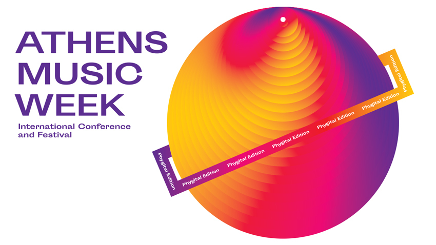 To Athens Music Week σε «Phygital» εκδοχή!
