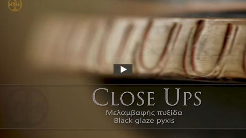 Close Ups από το Μουσείο Μπενάκη