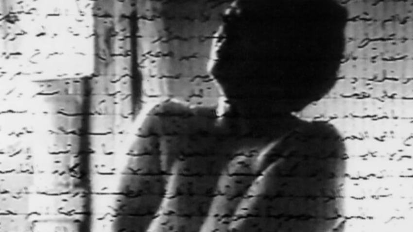 Το προσωπικό του ΕΜΣΤ «αφηγείται» τις συλλογές του