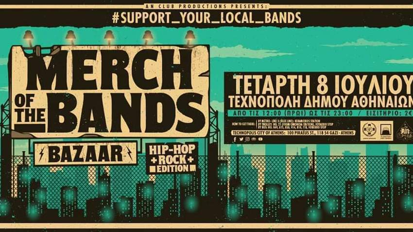 Merch of the Bands Bazaar :: Hip-Hop & Rock Edition