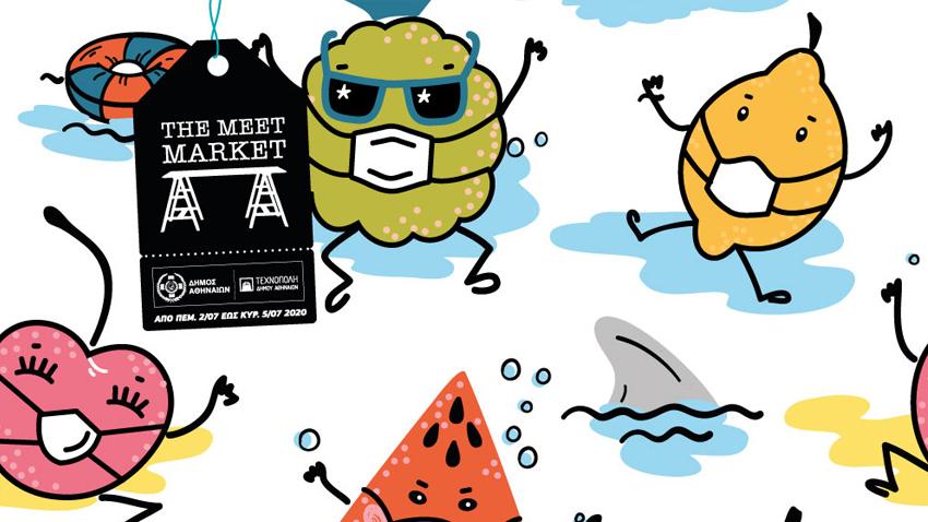 The Meet Market | Reboot Edition στην Τεχνόπολη