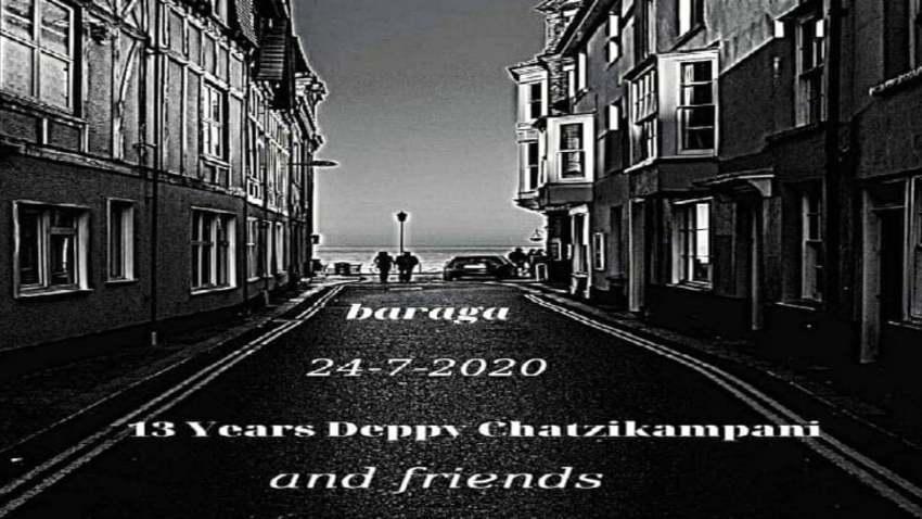 13 χρόνια Ντέπη Χατζηκαμπάνη and friends!