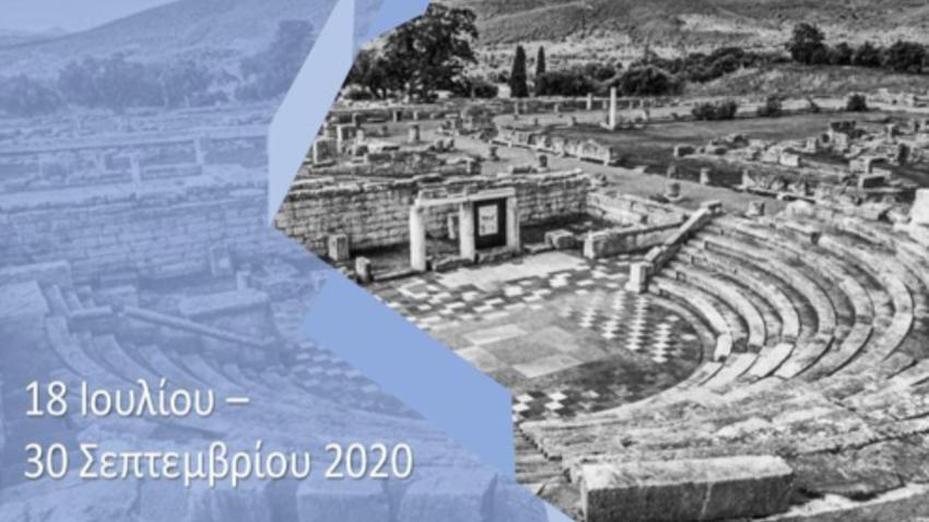 'Ολη η Ελλάδα ένας Πολιτισμός | Εκδηλώσεις με τη συνεργασία του Μεγάρου Μουσικής