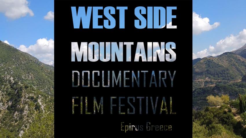 West Side Mountains DOC festival από τα βουνά της Ηπείρου!