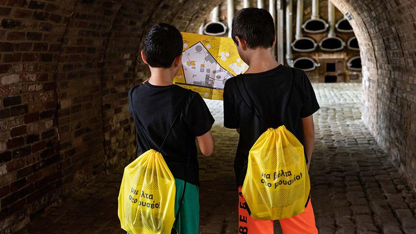 Το ΒΜΦ σε προσκαλεί να κάνεις «Μια βόλτα στο μουσείο με… σακίδιο»