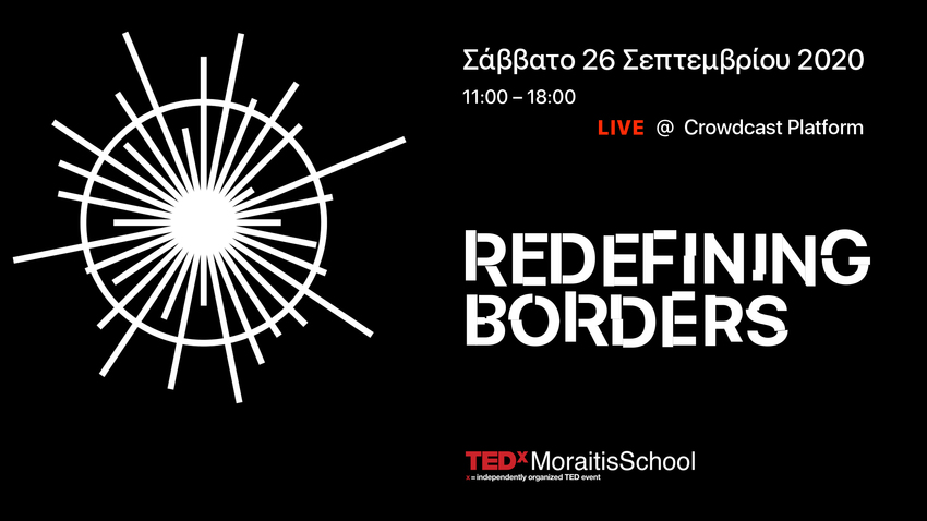 Το TEDxMoraitisSchool επιστρέφει | Υπερβαίνοντας τα Σύνορα
