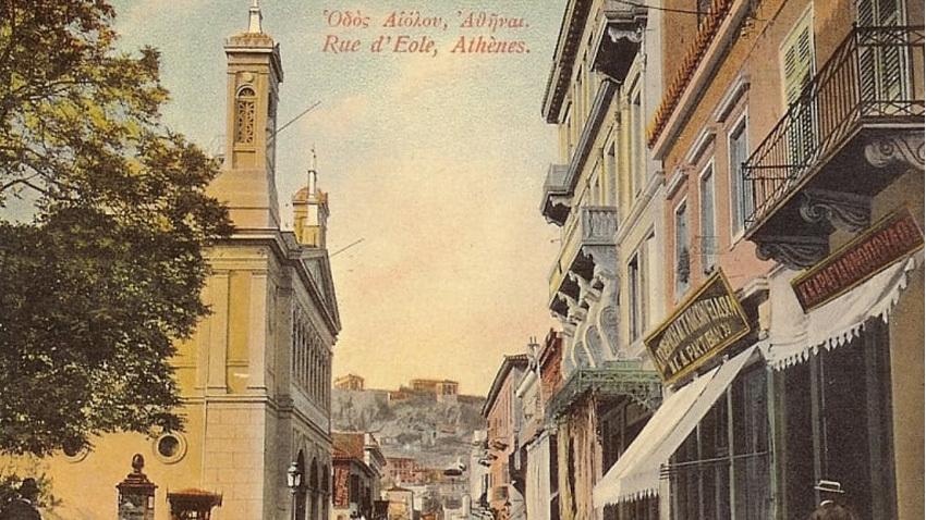 Περπατώντας την Αθήνα με τον Ν. Βατόπουλο