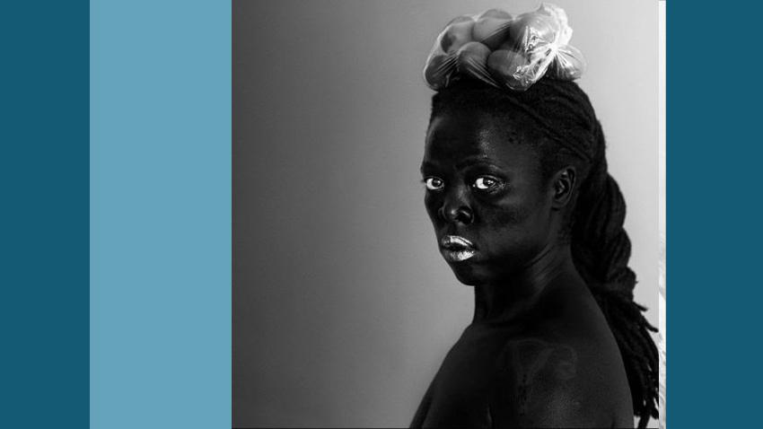ΑΝΑΒΟΛΗ | UBUNTU | Πέντε δωμάτια από τη Συλλογή Χάρη Δαυίδ
