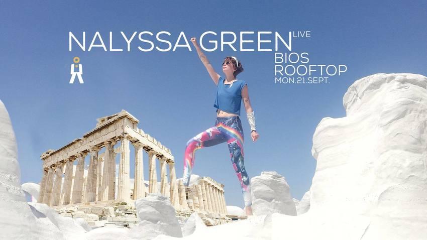 ΑΝΑΒΟΛΗ | Nalyssa Green | Acoustic solo live