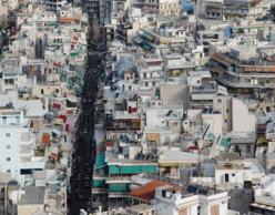 Παρουσίαση βιβλίου και συζήτηση | Η σύγχρονη Αθήνα και η πολυκατοικία της