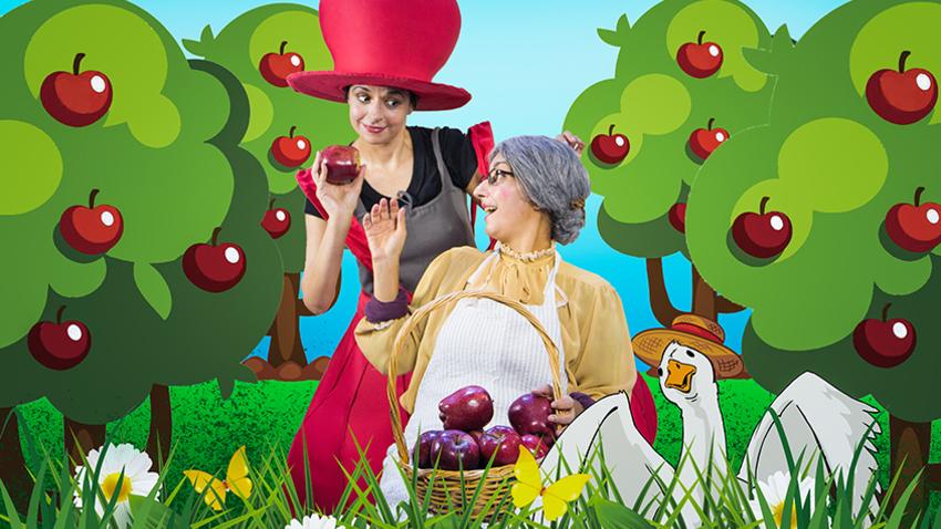 Mήλα, Ζάχαρη, Κανέλλα | Θέατρο Φούρνος