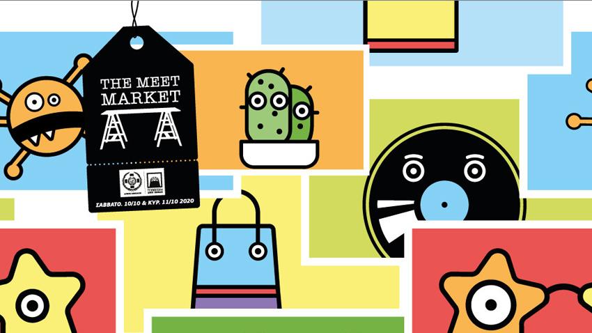 Το Meet Market επιστρέφει στην Τεχνόπολη!