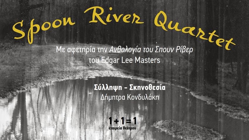 Spoon River Quartet | Σκην.: Δημ. Κονδυλάκη