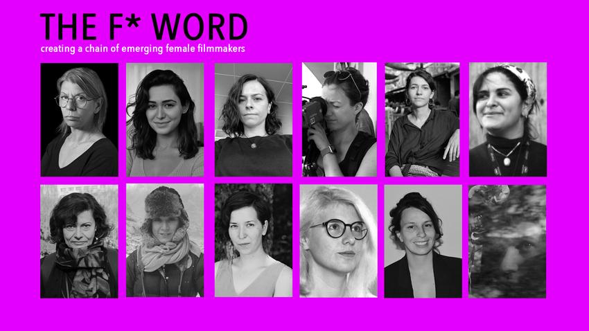 The F* Word | Οι γυναίκες του κινηματογράφου στα Βαλκάνια