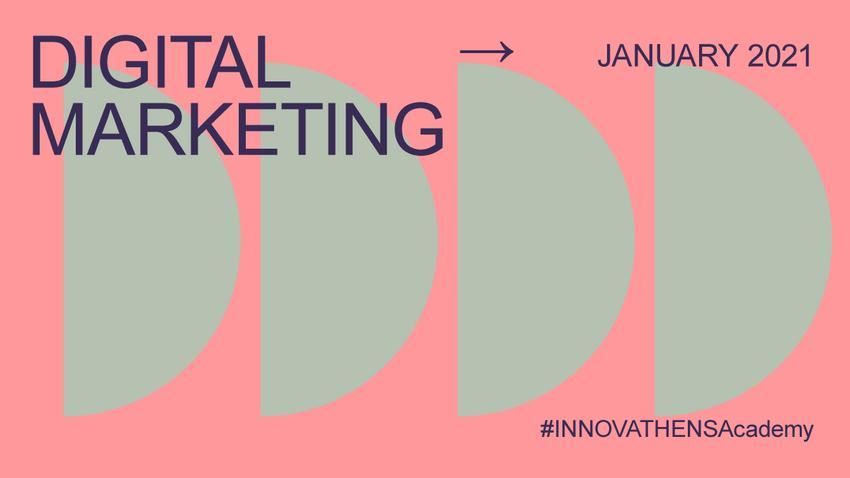 Ο Ιανουάριος του Digital Marketing στο INNOVATHENS