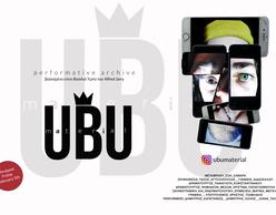UBUmaterial: Nέα παραγωγή της ομάδας ΠΑΠΑΛΑΝΓΚΙ