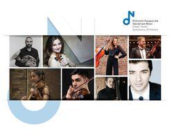 Ελληνική Συμφωνική Ορχήστρα Νέων: Oκτέτο του Schubert