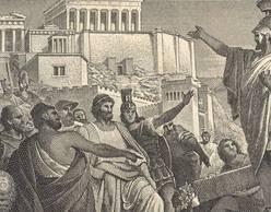 Στρογγυλή Τράπεζα: «Η ελληνική Δημοκρατία ως κληρονομιά»