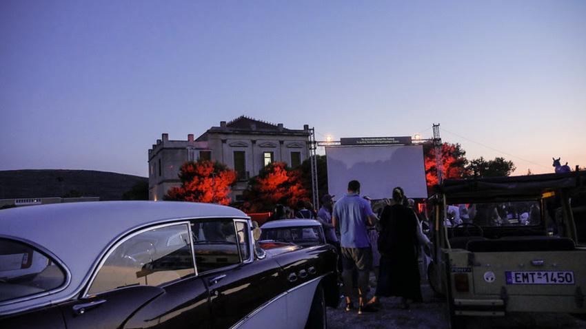 9ο Διεθνές Φεστιβάλ Κινηματογράφου της Σύρου | «Εκτός Εποχής»