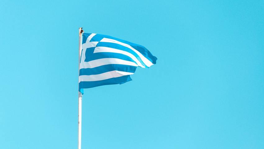 Ύμνος εις την Ελευθερίαν   200 χρόνια από την έναρξη της Ελληνικής Επανάστασης