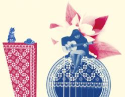 Parklife: «Τσάι Γιασεμί»   Αφιέρωμα στην Αρλέτα
