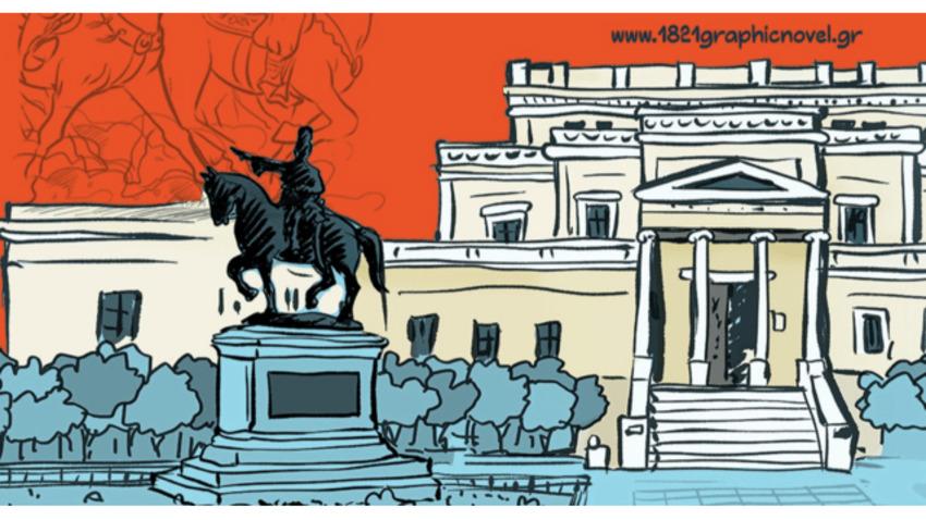 Έκθεση comics | Soloup: 1821 - η μάχη της πλατείας