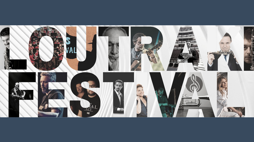 Το 7ο Φεστιβάλ Λουτρακίου είναι εδώ!