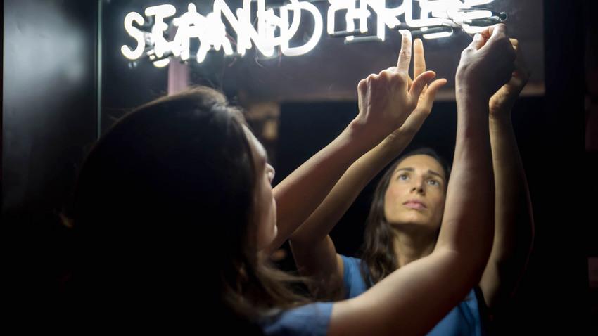 Stand free :: Ένα διαδραστικό Installation της Μ. Φραγκουδάκη!