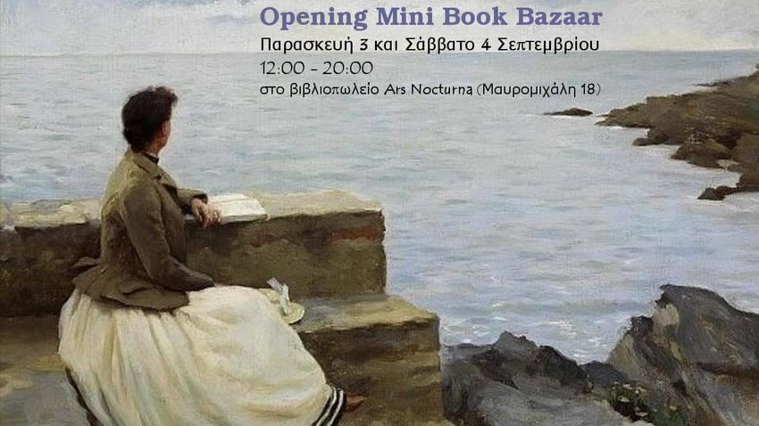 Opening Mini Book Bazaar στις εκδόσεις Ars Nocturna!