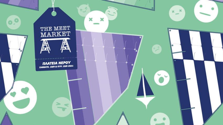 The Meet Market ξανά! | Ραντεβού στην πλ. Νερού!