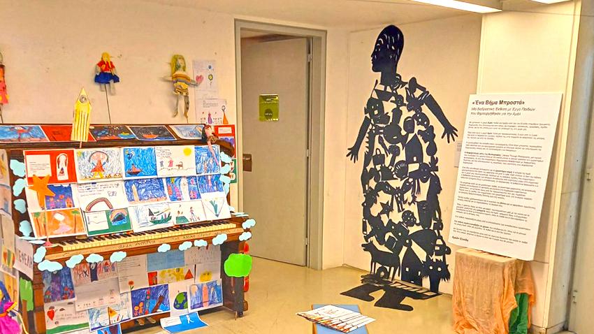 Εικαστική έκθεση του «Ταξιδιού της μικρής Αμάλ» στο Παιδικό Μουσείο