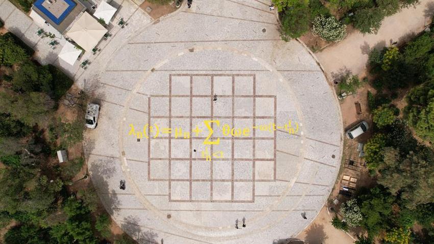 Η Στέγη και οι «κήποι» της Ars Electronica