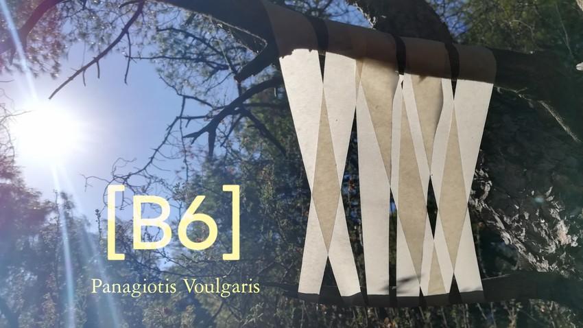 Ατομική έκθεση του Παναγιώτη Βούλγαρη στη FokiaNou Art Space