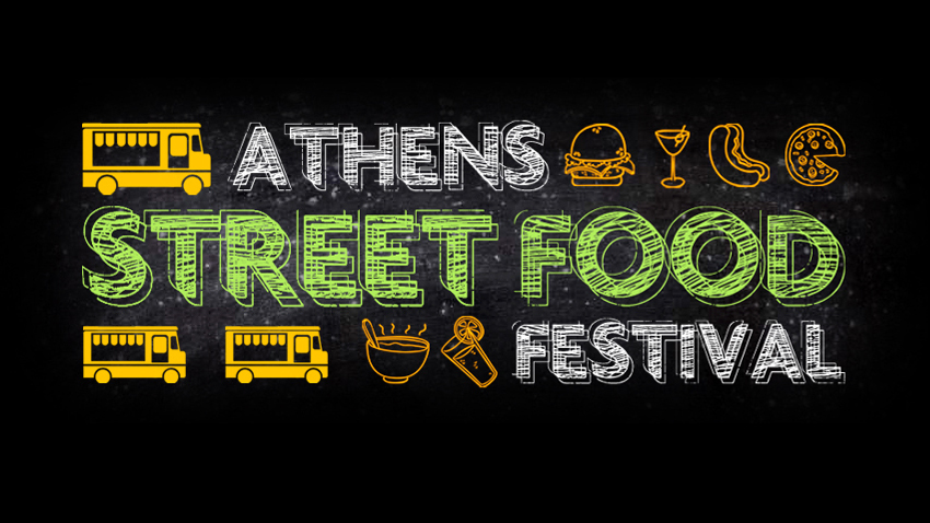 1o Athens Street Food Festival