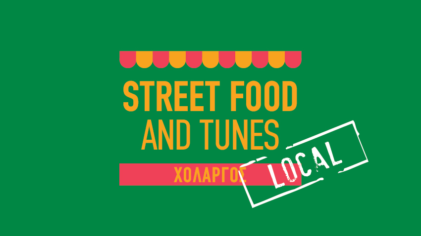 Street Food and Tunes local: Χολαργός
