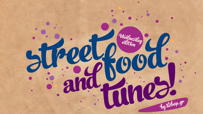 Street Food and Tunes: USA