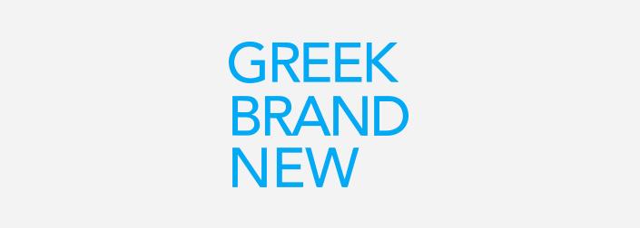 Συζητώντας με τον Γιώργο Χατζηζαχαρίου για τα νέα ελληνικά brands