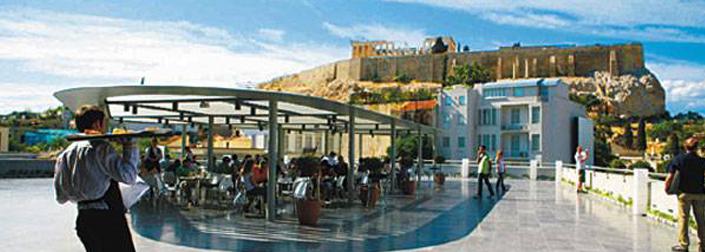 Καφέ Μουσείου Ακρόπολης