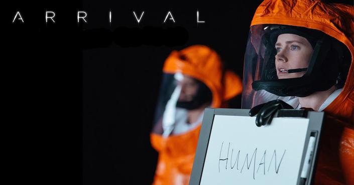 Είδαμε το «Arrival»