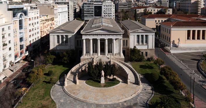 Εθνική Βιβλιοθήκη: πλαίσιο λειτουργίας εν όψει μετεγκατάστασης στο ΚΠΙΣΝ