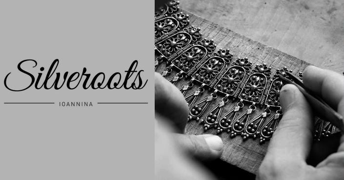 Silveroots: Για να διασωθεί η παράδοση