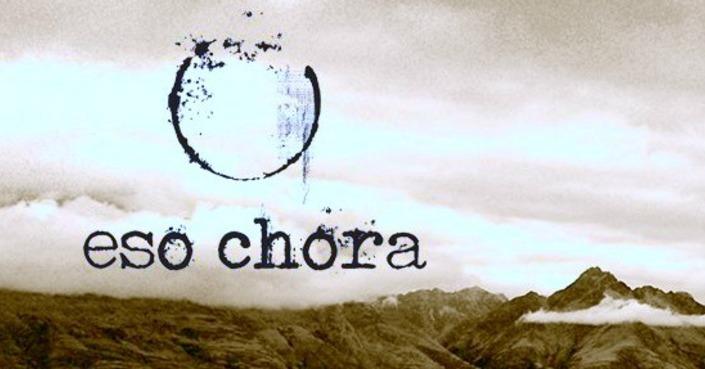esο chora: ένα διαφορετικό μουσικό project